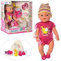 Кукла пупс Baby Born 8199, размер 42см: горшок + подгузник + соска + другие аксессуары