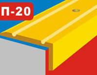 Порожки угловые для ступеней алюминиевые ламинированные П-20 40х20 орех лесной 1,8м, фото 1
