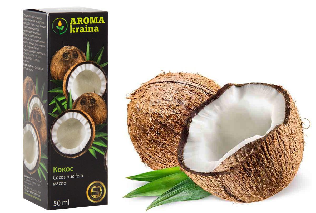 Масло кокоса 115 мл. Aroma Kraina