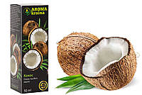 Масло кокоса 115 мл. Aroma Kraina, фото 1