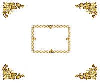 Схема для вышивки бисером Скатерть Золотые цветы