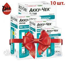 Тест-полоски АккуЧек Актив (Accu-Сhek Active) - 10 уп. по 50 шт.