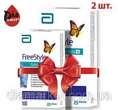 Тест-полоски Фристайл Оптиум (Freestyle Optium) -  2 упаковки по 100 шт.