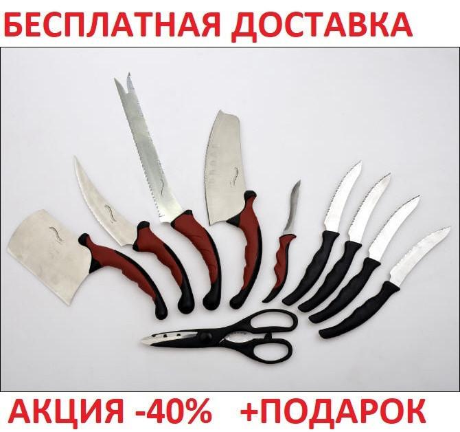 Набор кухонных ножей Contour Pro Knives Original size Cardboard case из 10 штук + магнитная рейка