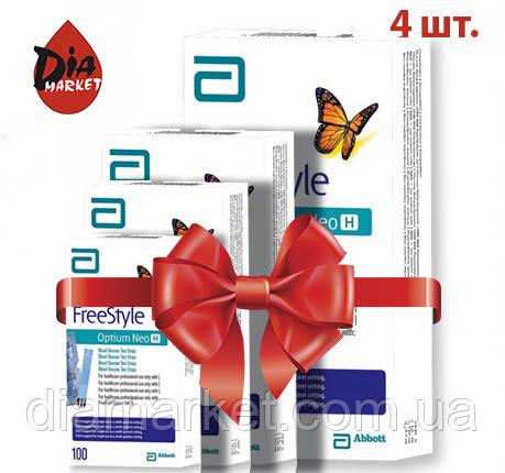 Тест-полоски Фристайл Оптиум Нео Н (Freestyle Optium Neo H) -  4 упаковки по 100 шт.