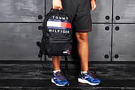 """Рюкзак (ранец, портфель) """"TOMMY HILFIGER"""" черного цвета. Мужской или женский!"""