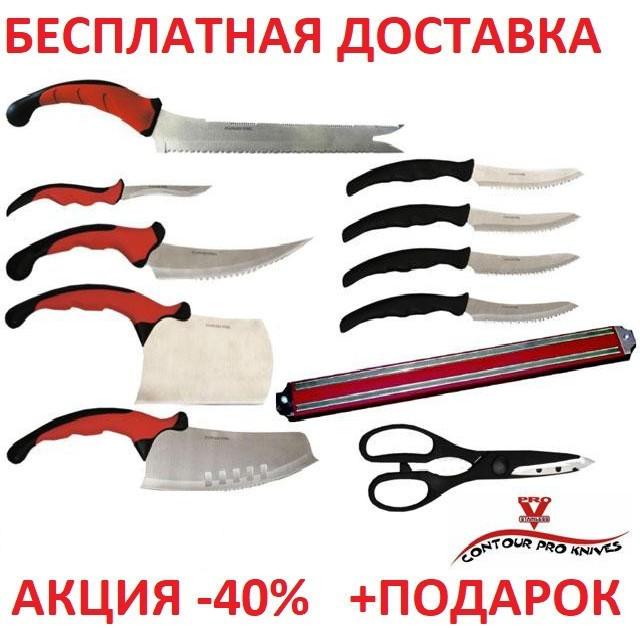 Набор кухонных ножей Contour Pro Knives Original size Blister case из 10 штук + магнитная рейка