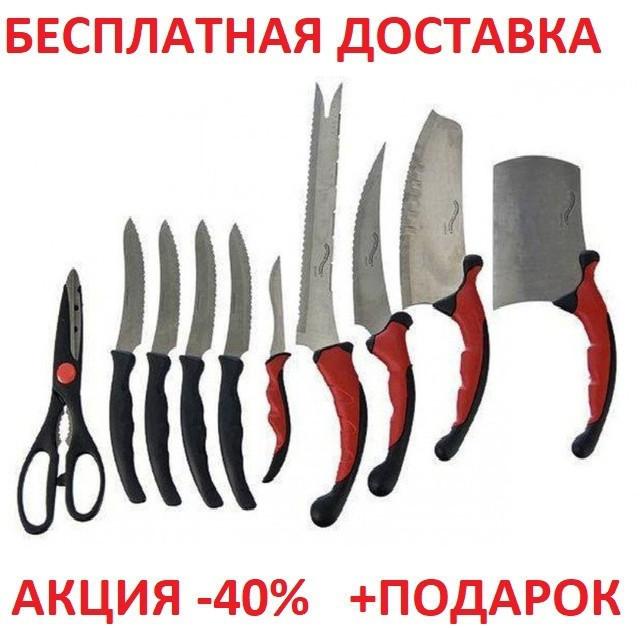 Набор кухонных ножей Contour Pro Knives Original size Conventional case из 10 штук + магнитная рейка