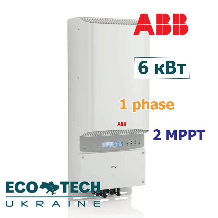 Инвертор ABB солнечный, сетевой PVI-6000-TL-OUTD-S (6кВт, 1 фаза, 2 трекера)