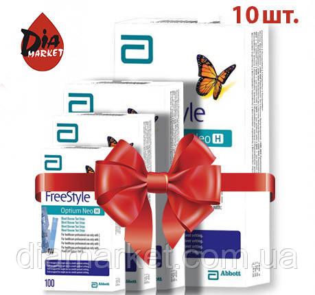 Тест-полоски Фристайл Оптиум Нео Н (Freestyle Optium Neo H) -  10 упаковок по 100 шт.