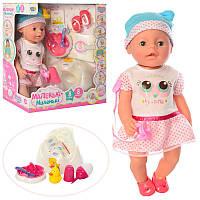 Кукла пупс Baby Born 8190, размер 42см: горшок + подгузник + соска + другие аксессуары