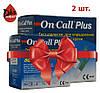 Тест-полоски Он-Колл Плюс (On-Call Plus) - 2 упаковки по 50 шт.