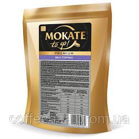 Сухие сливки Mokate Premium Milk Topping 500 г