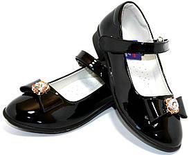 Детские нарядные туфли для девочки Apawwa (размеры 32-37)