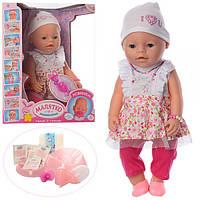 Кукла пупс Baby Born 8020-459, размер 42см: горшок + подгузник + соска + другие аксессуары