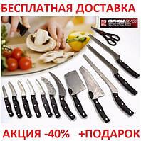 Набор профессиональных кухонных ножей Miracle Blade Originalsize World Class 13 штук приборов