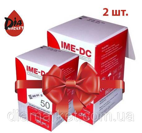 Тест-полоски IME-DC(Име-ДиСи) - 2 упаковки по 50 шт.