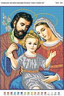 """Схема для вышивки бисером """"Святейшее сердце Иисуса Христа"""""""