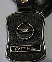 Брелок автомобильный Opel