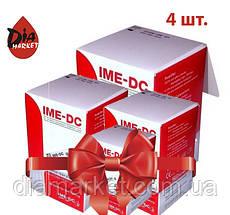 Тест-полоски IME-DC(Име-ДиСи) - 4 упаковки по 50 шт.