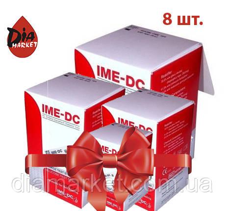 Тест-полоски IME-DC(Име-ДиСи) - 8 упаковок по 50 шт.