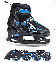 Роликовые коньки Nils Extreme NH7104A 2 в 1 Size 30-33 Black/Blue, фото 1