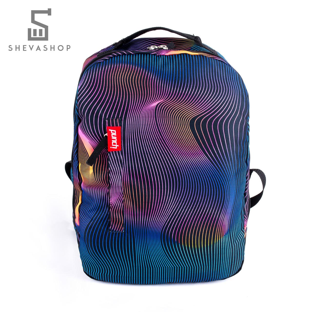 Рюкзак Punch Buzz stripes color цветной