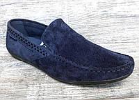Мужские туфли мокасины синяя замша Desay 2019 (размеры в описании)