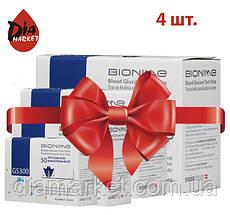 Тест-полоски Бионайм GS300 ( Rightest GS300) - 4 упаковки по 50 тест-полосок