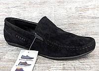 Мужские туфли мокасины замша черные Desay 2019 (размеры в описании)