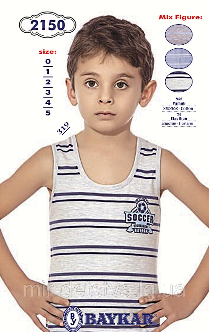 Детское белье для мальчиков из Турции оптом. Майки для ... - photo#16