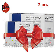Тест-полоски Бионайм GS300 ( Rightest GS300) - 2 упаковки по 50 тест-полосок