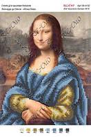 """Схема для вышивки бисером """"Мона Лиза"""""""