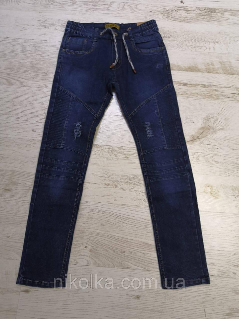 Джинсовые брюки для мальчиков оптом, Seagull, 134-164 рр., арт. CSQ-56801