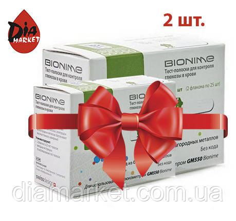 Тест-полоски Bionime GS550, Бионайм 550. 2 упаковки по 50 тест-полосок.