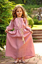 Длинное вышитое нарядное платье для девочки
