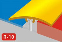 Пороги для пола скрытого крепления алюминиевые ламинированные П-10 40мм орех 1,8м