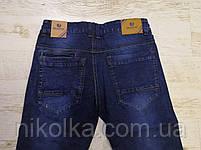 Джинсовые брюки для мальчиков оптом, Seagull, 134-164 рр., арт. CSQ-56797, фото 3