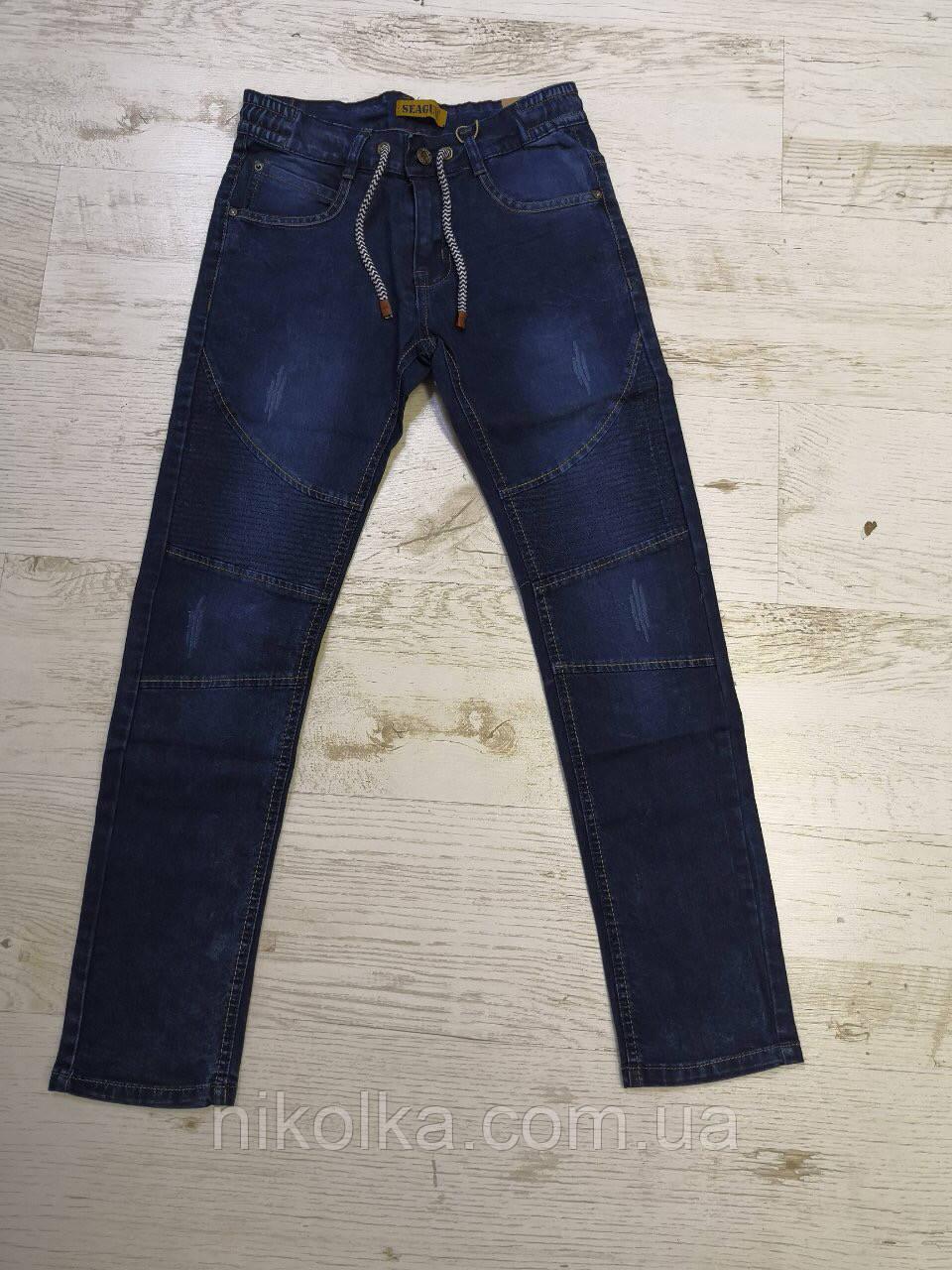 Джинсовые брюки для мальчиков оптом, Seagull, 134-164 рр., арт. CSQ-56797