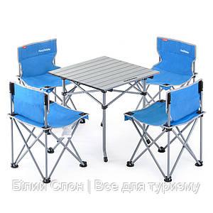Набір кемпінгових меблів NatureHike Foldabe Table & Chair Set (5 pcs)