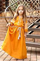 Яркое детское вышитое платье из натуральной ткани