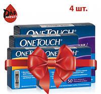 Тест-полоски ВанТач Ультра (OneTouch Ultra) - 4 упаковки по 50 шт.