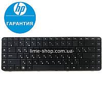 Клавиатура для ноутбука HP Presario: CQ56, CQ62, G56, G62