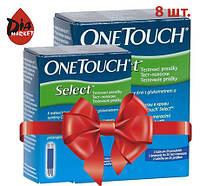 Тест-полоски ВанТач Селект (OneTouch Select) - 8 упаковок по 50 шт.