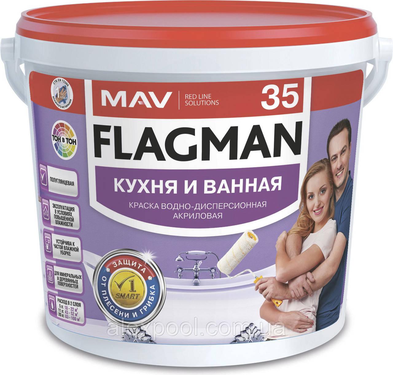 Краска MAV FLAGMAN 35 кухня и ванная  1 литр