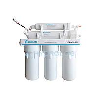 Фильтр для воды Система обратного осмоса Ecosoft MO550