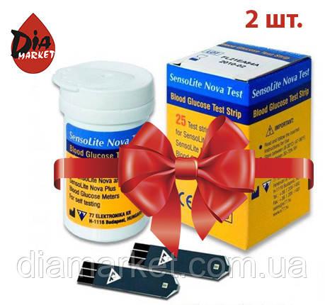 Тест-полоски СенсоЛайт Нова (SensoLite Nova) - 2 упаковки по 25 шт.