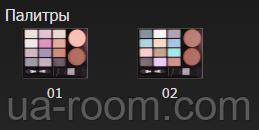 Тени (12 цветов) + румяна (2 цвета) Relouis Smashing EB893, фото 2
