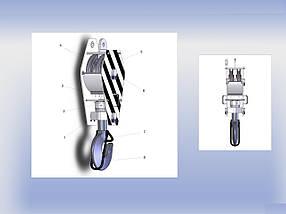 Крюковая подвеска, фото 2