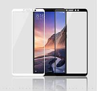 Защитное стекло с рамкой для Xiaomi Mi Max 3, фото 1